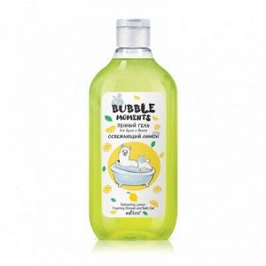 Bielita Bubble moments Пенный гель для душа и ванны «Освежающий лимон» 300мл