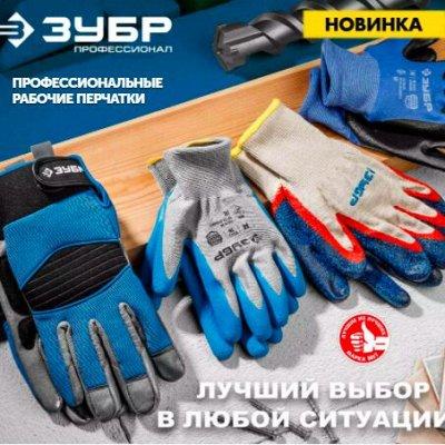 Перчатки для дачи, рабочие перчатки, для уборки — Перчатки, краги, руковицы = рабочие