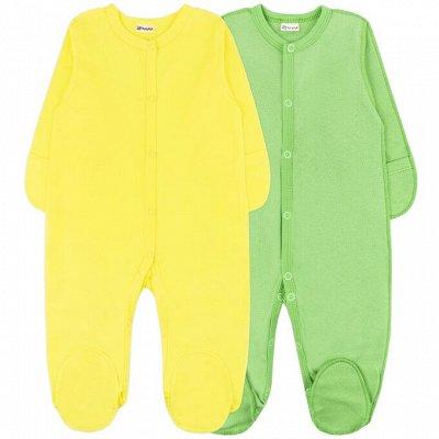 Юлла- детская одежда! Низкие цены — Новинки — Одежда