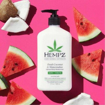 Роскошный крем на основе икры — Легендарный Hepmz - вкусные новинки лимитки уже в продаже — Для тела