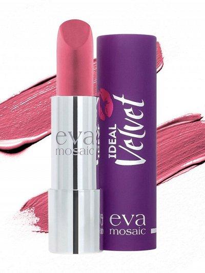 Vivienne Sabo! Весенние новинки красоты🌷 — Eva Mosaic. Для губ — Декоративная косметика