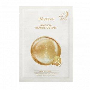 JMsolution Трехслойная увлажняющая маска с коллоидным золотом Prime Gold Premium Foil Mask