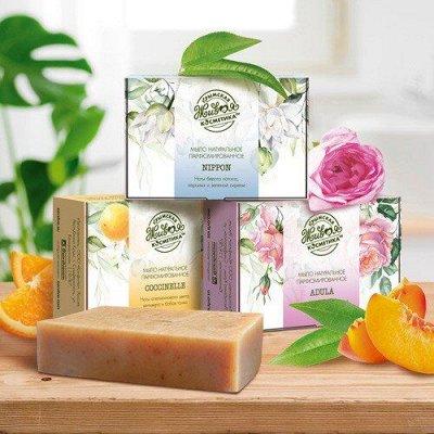 Крымская натуральная косметика — Натуральное парфюмированное мыло 82г — Гели и мыло