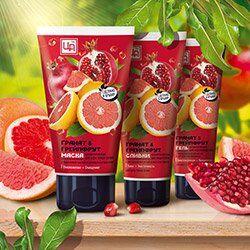 Крымская натуральная косметика — «Гранат&Грейпфрут» – витаминная серия для всех типов кожи — Защита и питание