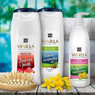 Крымская натуральная косметика — «VANILLA» - серия бессульфатных средств для ухода за кожей и — Гели и мыло