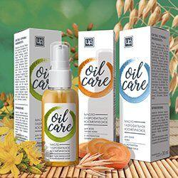 Крымская натуральная косметика — Гидрофильные масла для умывания 30мл — Гидрофильное масло