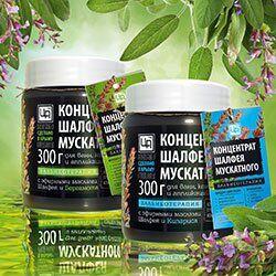 Крымская натуральная косметика — Концентрат шалфея 300г — Пены и соли для ванны
