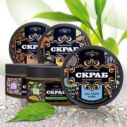 Крымская натуральная косметика — Масляно - солевые скрабы Natural SPA-уход 250г — Скрабы и пилинги