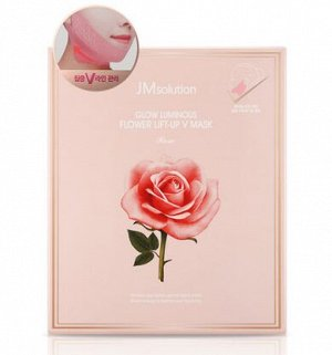 МАСКА ДЛЯ ПОДТЯЖКИ КОНТУРА ЛИЦА С ЭКСТРАКТОМ Lift-Up V Mask Rose Luminous