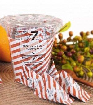 Крем с высоким содержанием витаминов 7 Days Secret Vita Plus-10 Sleeping Pack
