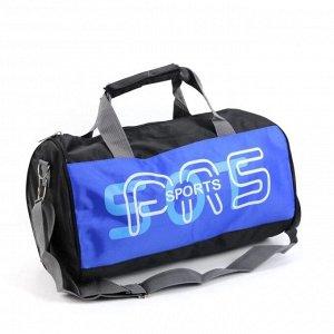 Сумка Спортивная текстильная сумка. Высота ручек 15 см. Закрывается на молнию. Внутри одно отделение и боковой открытый карман. В комплекте регулируемый по длине наплечный ремень.  48 x 25 x 20 см.