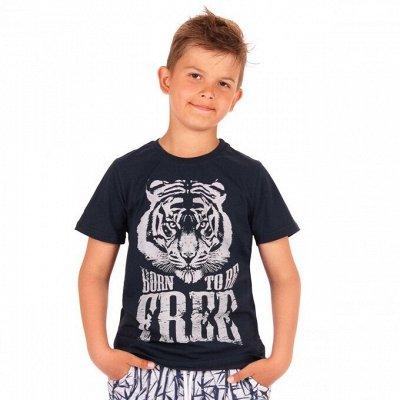 RONDA — бюджетный трикотаж для детей, подростков и взрослых  — Джемперы и футболки мальчикам — Кофты