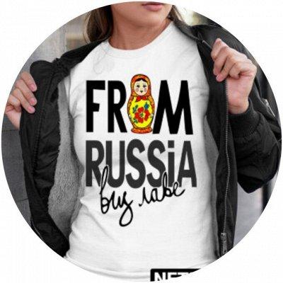 Мегамаркет футболок для всей семьи! Восторг!