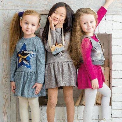 RONDA — бюджетный трикотаж для детей, подростков и взрослых  — Платья девочкам — Платья и сарафаны