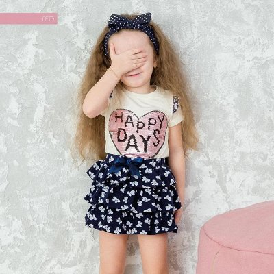 RONDA — бюджетный трикотаж для детей, подростков и взрослых  — юбочки — Юбки