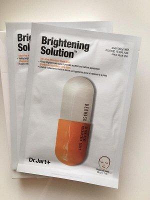 Детокс-маска для лица Dermask Micro Jet Brightening Solution