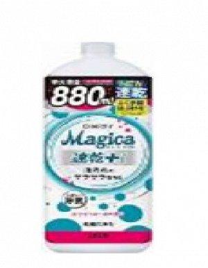 """Средство для мытья посуды """"Charmy Magica+"""" (концентрированное, с ароматом розы) флакон с крышкой 880 мл / 8"""