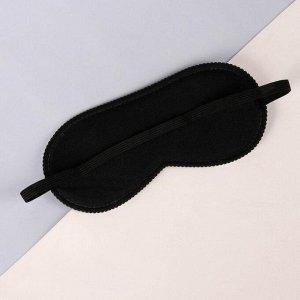 Маска для сна «Хаки» 20 ? 8,5 см, резинка одинарная, разноцветная