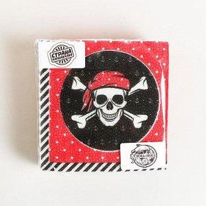 Cалфетки «Пират», 25х25 см, набор 20 шт.