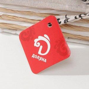 Корзина для хранения плетёная Доляна «Совы», 25?14?10 см