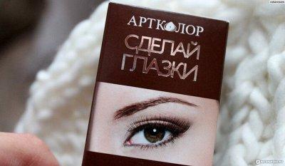 Vivienne Sabo! Весенние новинки красоты🌷 — Для глаз — Декоративная косметика