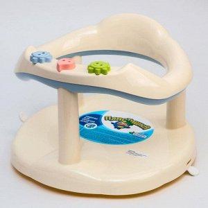 Детское сиденье для купания на присосках, цвет белый/голубой