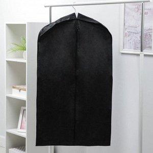 Чехол для одежды зимний, 100?60?10 см, спанбонд, цвет чёрный