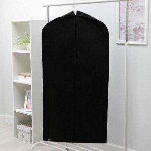 Чехол для одежды зимний, 120?60?10 см, спанбонд, цвет чёрный