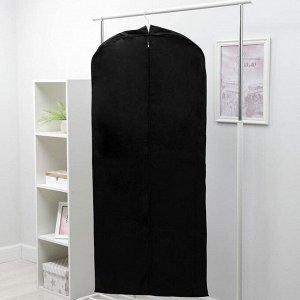 Чехол для одежды зимний, 140?60?10 см, спанбонд, цвет чёрный
