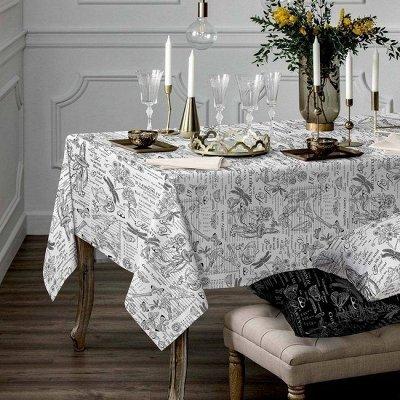 Костромской текстиль 🌠 Обновки для дома! — Столовое (скатерти, салфетки, наборы) — Текстиль