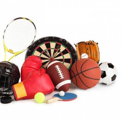 ВЕЛОСИПЕДЫ🌠ИГРУШКИ❋Большой ассортимент❋Быстрая доставка  — Спорттовары — Спортивный инвентарь