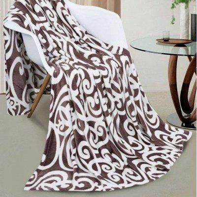 Костромской текстиль 🌠 Обновки для дома! — Покрывала иск.шелк, пледы флис/велсофт, фланель — Пледы и покрывала