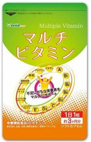 Seedcoms Multiple Vitamin Мультивитамины для поддержания молодости и иммунитета у женщин