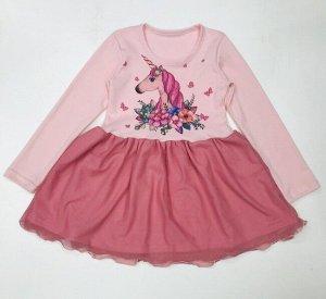 """Платье """"единорог""""интерлок-сетка розовое"""