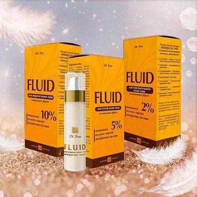 Крымская натуральная косметика — FLUID oil free 30г — Эмульсии