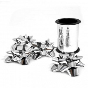 Набор для упаковки подарка: лента 10 м + 4 банта серебро