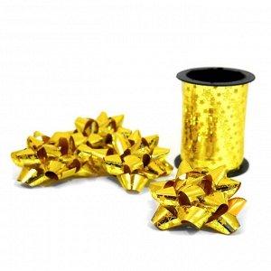 Набор для упаковки подарка: лента 10 м + 4 банта золотой со звездами