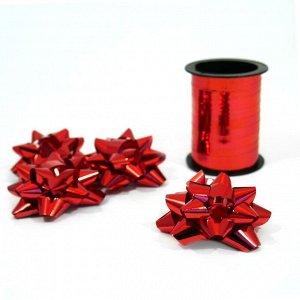 Набор для упаковки подарка: лента 10 м + 4 банта красный