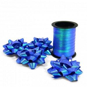 Набор для упаковки подарка: лента 10 м + 4 банта голубой перламутр