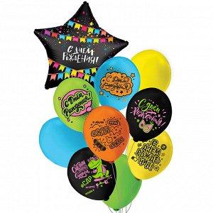 Набор шаров Букет 10 шаров СДР Флажки (1 фольга+6латекс/рис+3латекс б/рис)