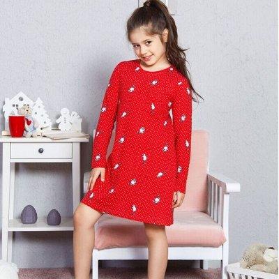 VIENETTA/Турция — Супер ассортимент от 250 руб — Дети — Одежда