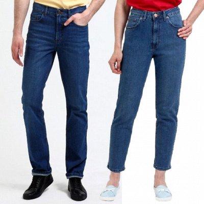 ♛ F5jeans ♛ Джинсы и одежда в стиле CASUAL — Бюджетные мужские и женские джинсы F'FIVE — Джинсы