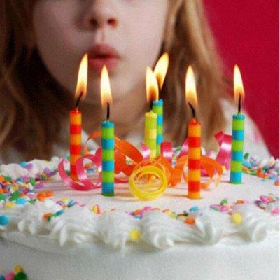 Территория игрушек и праздника! Здесь ВЕСЕЛО — Свечи для торта и фонтаны