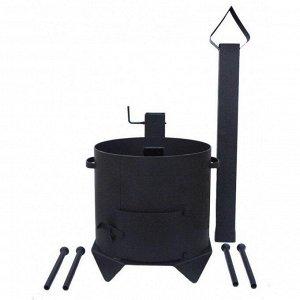 Печка для казана на 12 литров с дверцей и трубой (съемные ножки)