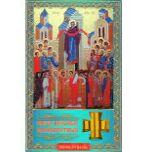 Православная - 27. Большой выбор свечей!  — Сорокоустные свечи малые — Предметы религии