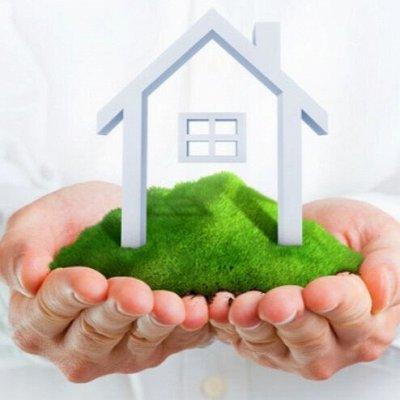 Самые необходимые товары для дома,канцелярия от 5 руб. — Товары для дома — Для дома