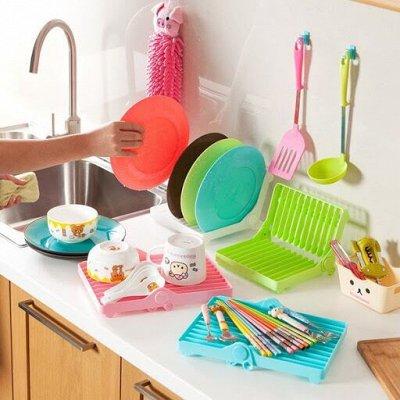 Самые необходимые товары для дома,канцелярия от 5 руб. — Товары для кухни — Аксессуары для кухни
