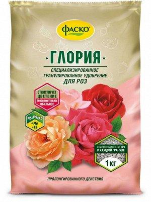 Удобрение сухое Глория 1кг. для роз