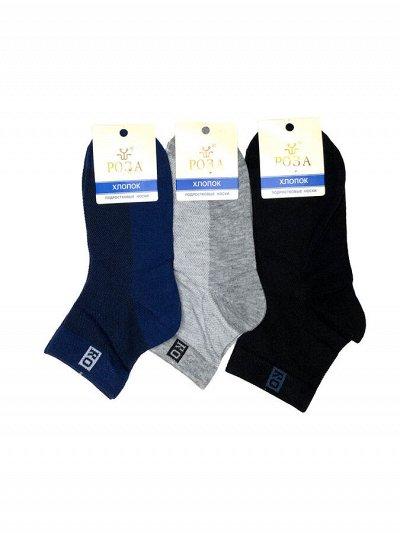 Океан текстиля — носки, трусы упаковками. Одежда для дома. — Носки. Для мальчиков — Носки и гольфы