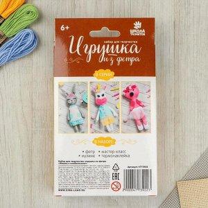 """Набор для творчества: игрушка из фетра """"Мишка в комбинезоне"""""""